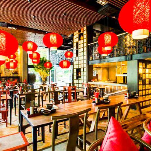 San Fu Lou Cantonese Restaurant