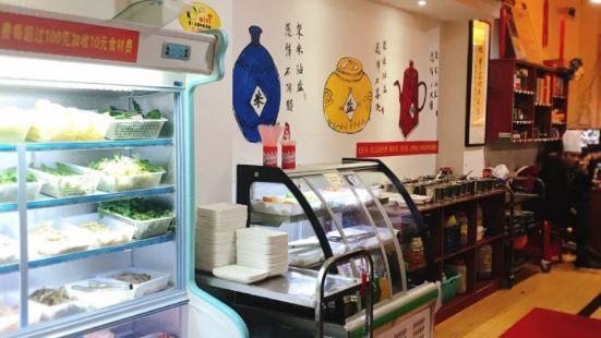施記北京涮羊肉自助火鍋(火星店)