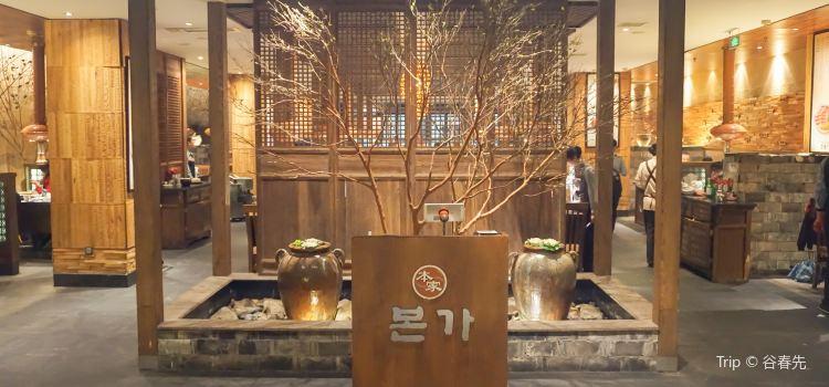 Ben Jia Korea Liao Li (Han Zhong Road)1