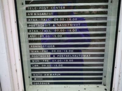 Tele-Post Center