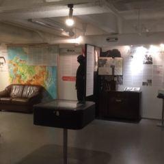 Spy Museum User Photo