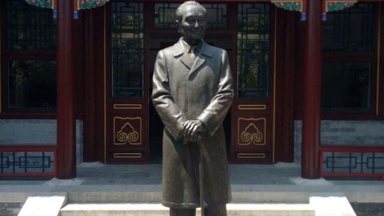 Wuxi Zhaopuchu Memorial Hall