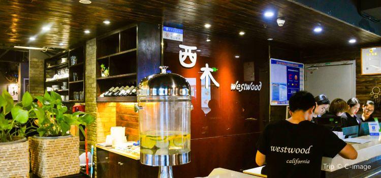 Xi Mu American Restaurant1