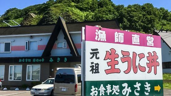 Oshokujidokoro Misaki