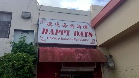 Happy Days Seafood Restaurant