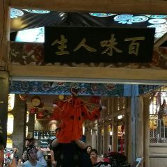 Chang'an Snack Booth (Saga International Shopping Center) User Photo