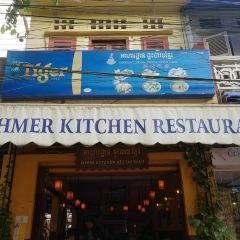 Khmer Kitchen User Photo