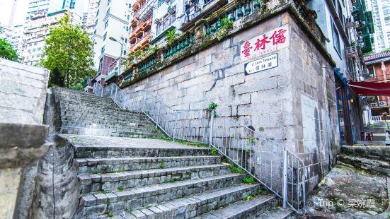 U-Lam Terrace