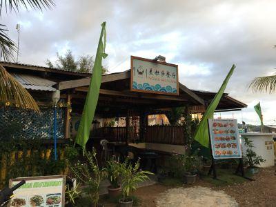 Medusa Restaurant & Bar