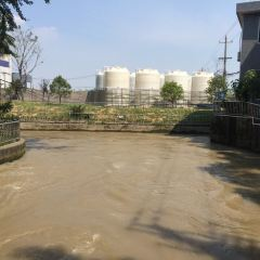 Limi Water Diversion User Photo