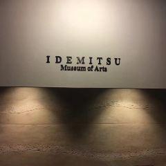이데미츠 미술관 여행 사진
