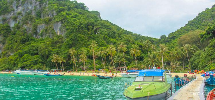 Ang Thong National Marine Park1