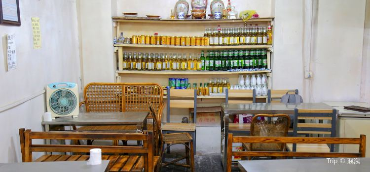 Lao Dao Fang Private Kitchen1
