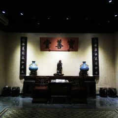 Guanfu Museum User Photo