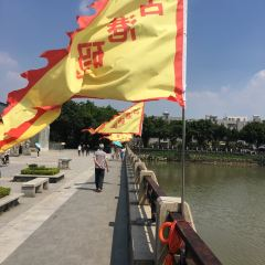 Huangpu Ancient Port Site User Photo