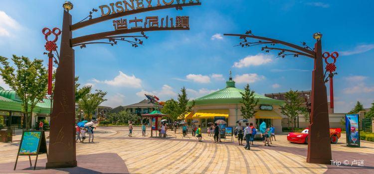 迪士尼小鎮1