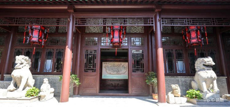 Tianjin Old City Museum