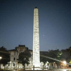 Sultanahmet Square User Photo