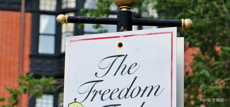 自由之路2