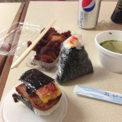 Musubi Cafe Iyasume User Photo