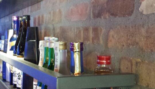 Hannya Sushi Bar