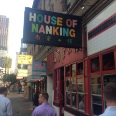 House of Nanking User Photo