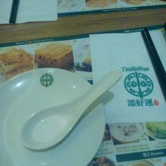 Tim Ho Wan User Photo