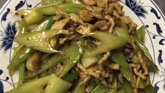 Fu Lai Chinese Restaurant