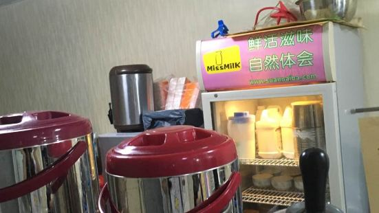 miss milk優酪乳吧