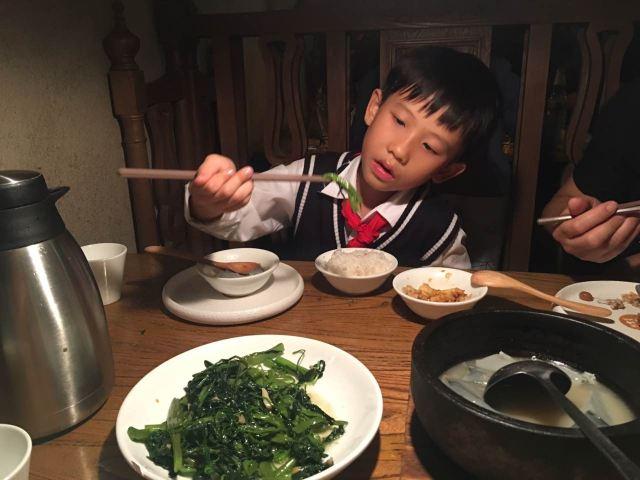 Gui Kitchen( The Mixc )