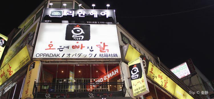 OppaDak炸雞(明洞2中央店)
