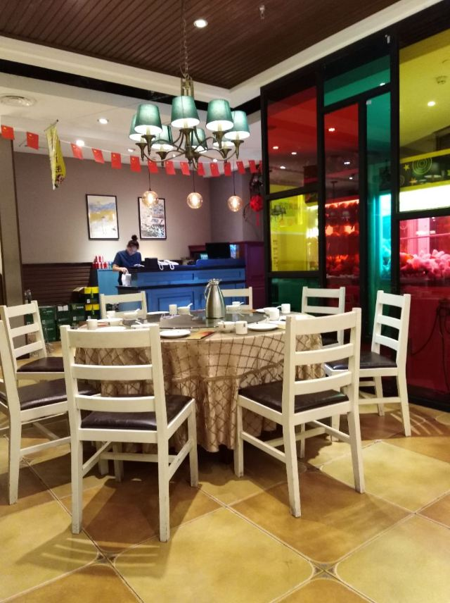 Yan Fu Private Kitchen ( Plaza66 Square )