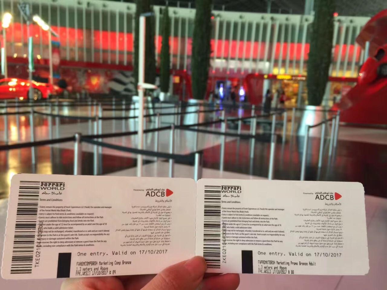 Ferrari World Abu Dhabi | Tickets, Deals, Reviews, Family Holidays