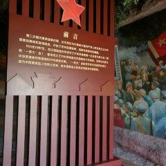 The Former Yeping Revolutionary Site User Photo