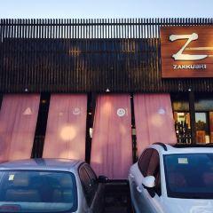 Zakkushi Dining on Main用戶圖片