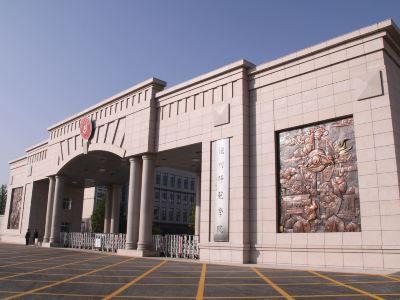 Cangzhou Normal University (South Gate)