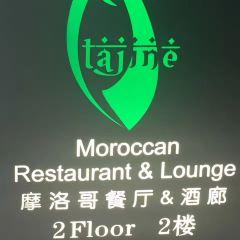 Tajine Moroccan User Photo