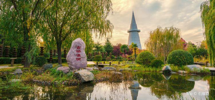 中國綠化博覽園3
