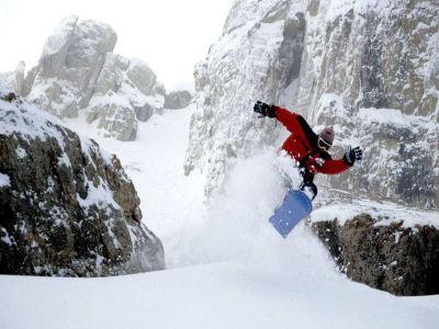 東華山滑雪場