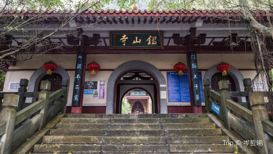 Jianshan Temple