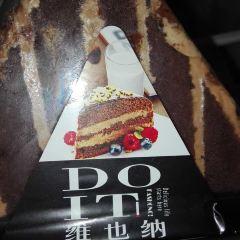 羅蔓西餅(民生路店)用戶圖片