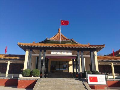 Tangxian Bethune and Kedihua Memorial Hall