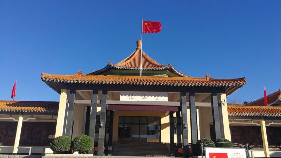 Tangxian Bethune and Kedihua Memorial Hall