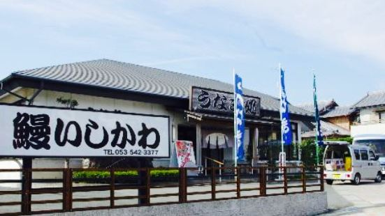 Unagi Ishikawa