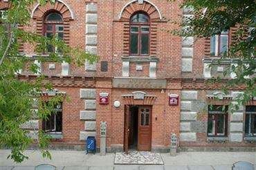 The Khabarovsk Museum of archaeology