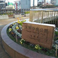 Tenjin Central Park User Photo