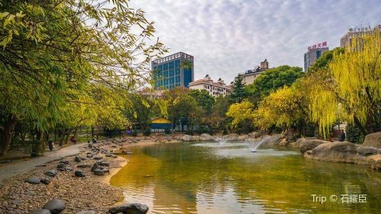 Guihua Park