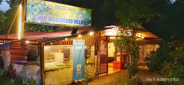 Shin Mi Seafood Village1