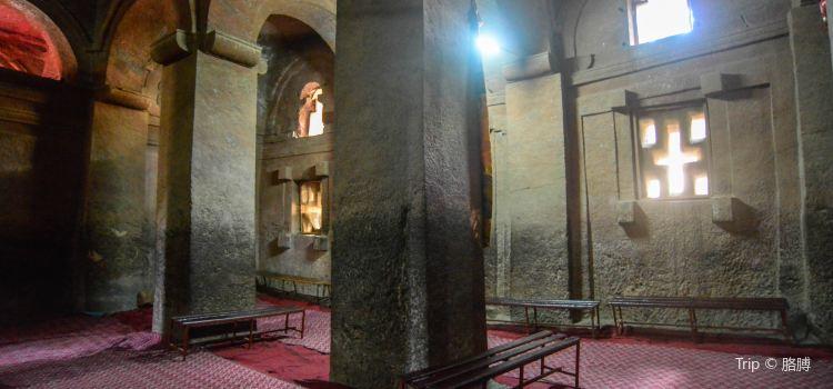 Rock-hewn Churches of Lalibela | Tickets, Deals, Reviews