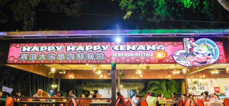 Happy Happy Cenang Seafood Restaurant Reviews Food Drinks